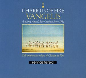 Chariots of Fire (25 Annivesary Edition) (Original Soundtrack) [Import]