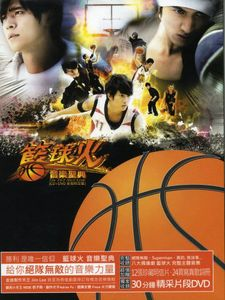 Hot Shot Code (Original Soundtrack) [Import]