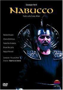 Nabucco (Pal/ Region 2) [Import]