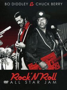 Rock N Roll All Star Jam