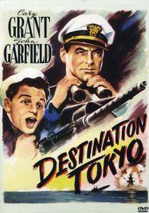 Destination Tokyo