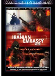 Iranian Embassy Siege [Import]