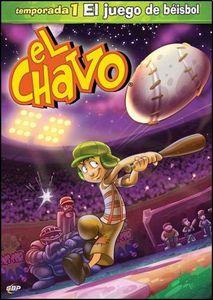 El Chavo Animado: El Juego de Beisbol [Import]