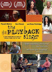 Playback Singer