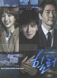 Healer KBS Drama [Import]