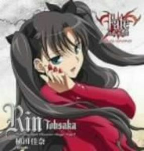 Fate/ Stay Night-Character Image 2 (Original Soundtrack) [Import]