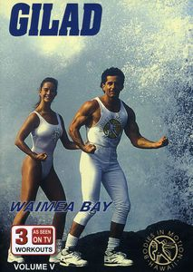 Gilad: Bodies in Motion: Volume 5: Waimea Bay