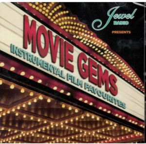 Movie Jems Jewel Presents (Original Soundtrack) [Import]