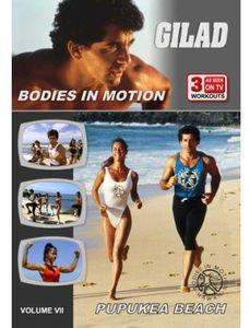 Gilad: Bodies in Motion - Pupukea Beach