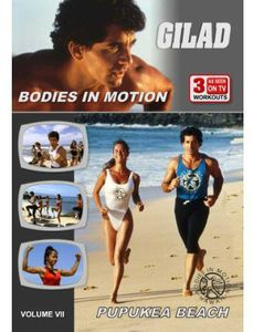 Gilad: Bodies in Motion - Pupukea Beach