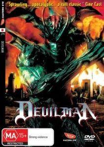 Devilman [Import]
