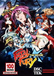 Fatal Fury the Movie