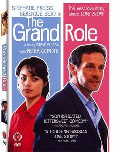 Grand Role (2004)