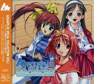 Aqua Plus Vocal Collection 1 (Original Soundtrack) [Import]