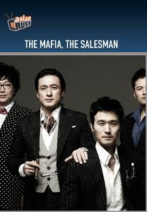 Mafia the Salesman