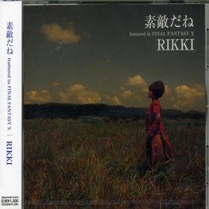 Final Fantasy X (Original Soundtrack) [Import]