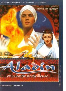 Aladin: Et la Lampe Merveilleuse