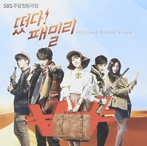 Family Outing-Sbs Drama (Original Soundtrack) [Import]