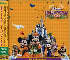 Tokyo Disneyland Halloween (Original Soundtrack) [Import]