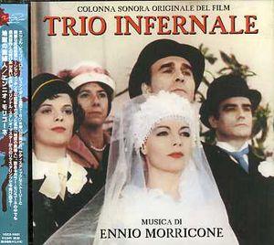 Il Trio Infernale [Import]