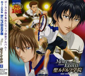 Prince of Tennis: More Than Limit Musical [Import]