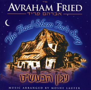 Baal Shem Tov's Song