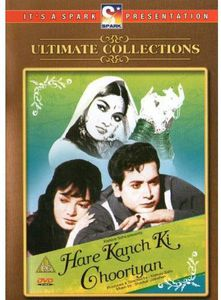 Hare Kaanch Ki Chooriyan [Import]