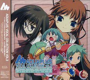 Aqua Plus Vocal Collection 3 (Original Soundtrack) [Import]