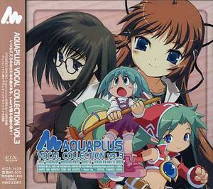 Aqua Plus Vocal Collection 3 (Original Soundtrack) [Import]