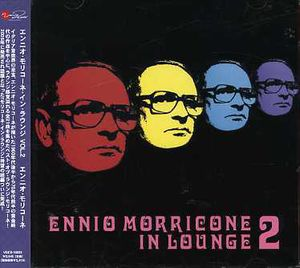 In Lounge 2 [Import]