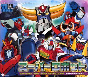 Super Robot Theme Tune Chronicle V.3 (Original Soundtrack) [Import]