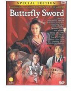 Butterfly & Sword [Import]