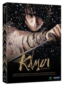 Kamui Gaiden: Live Action Movie