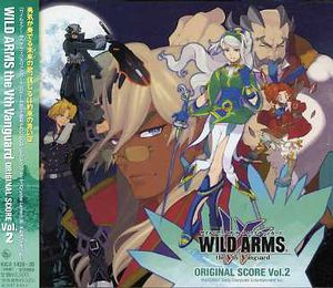 Wild Arms the 5th Vanguard 2 (Original Soundtrack) [Import]
