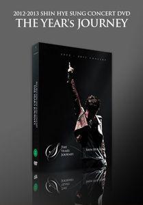 Year's Journey (2012-2013 Shin Hye Sung Concert) [Import]