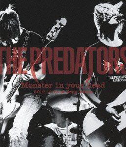Monster in Your Head: At Zepp Tokyo [Import]