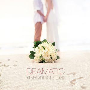 Dramatic (Original Soundtrack) [Import]