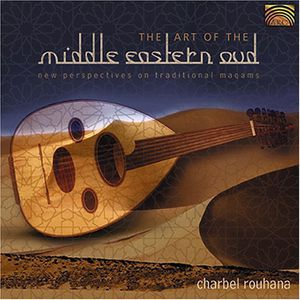 The Art Of The Middle East