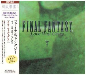 Final Fantasy Vocal 2 (Original Soundtrack) [Import]