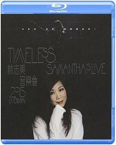 Timeless: Samantha's Live 2015 [Import]