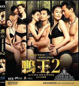 Gigolo 2 (2015) [Import]