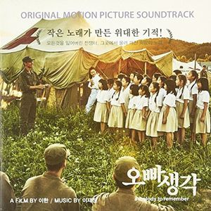 Melody To Remember (Original Soundtrack) [Import]