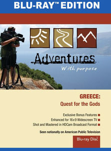 Adventures With Prupose: Greece