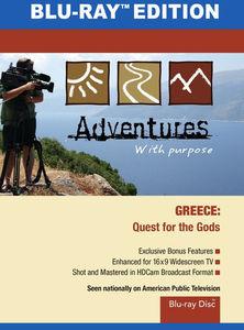 Adventures With Prupose: Greece