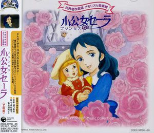 Shokojo Sara Memorial Ongakuka (Original Soundtrack) [Import]