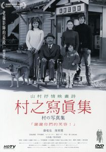 Tokyo Tower Mom & Me & Sometimes Dad [Import]