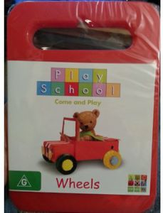 Wheels (Handle Box) [Import]