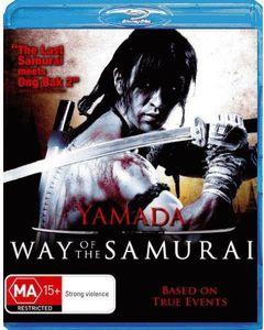 Yamada: Way of the Samurai [Import]