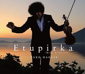 Etupirka-Best Acoustic (Original Soundtrack) [Import]