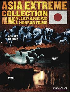 Asia Extreme Collection: Volume 2: Japanese Horror Films